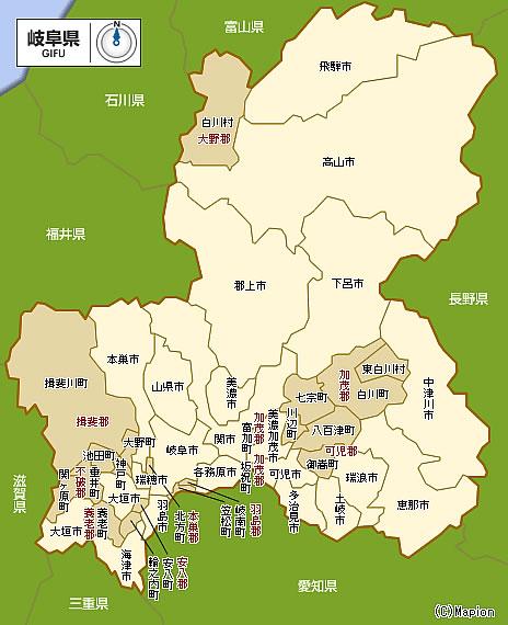 岐阜県サービス対応エリア